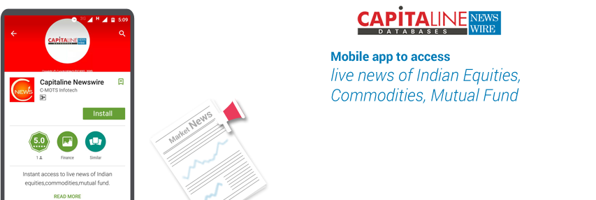 capitaline newswire app